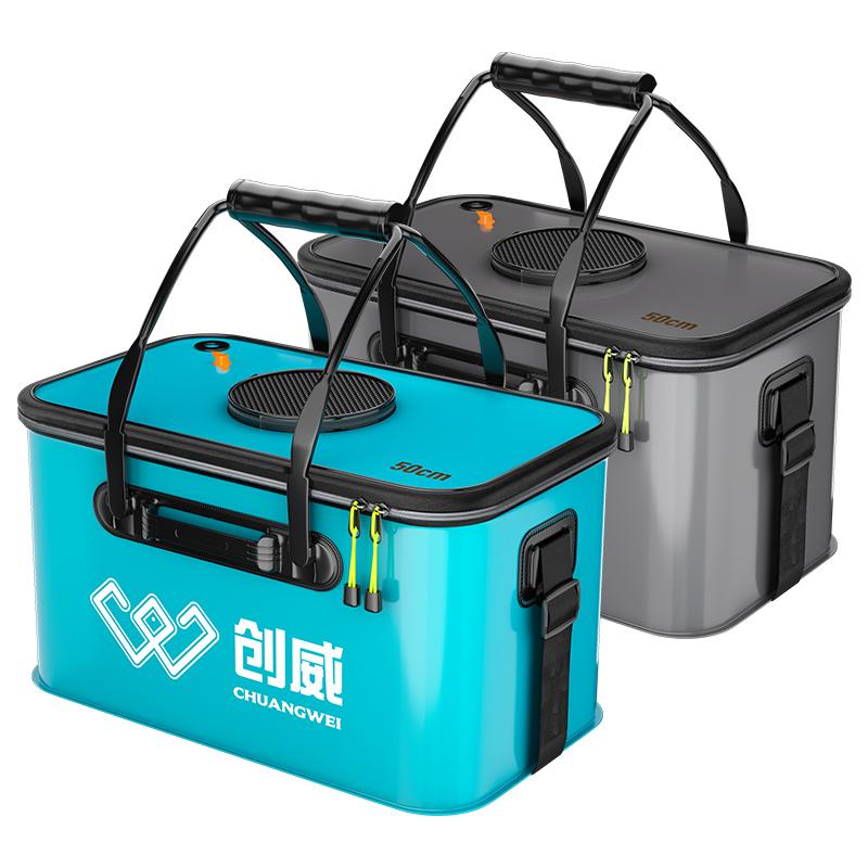 创威活鱼桶钓鱼桶装鱼箱鱼护桶EVA多功能加厚折叠渔钓箱水桶渔具