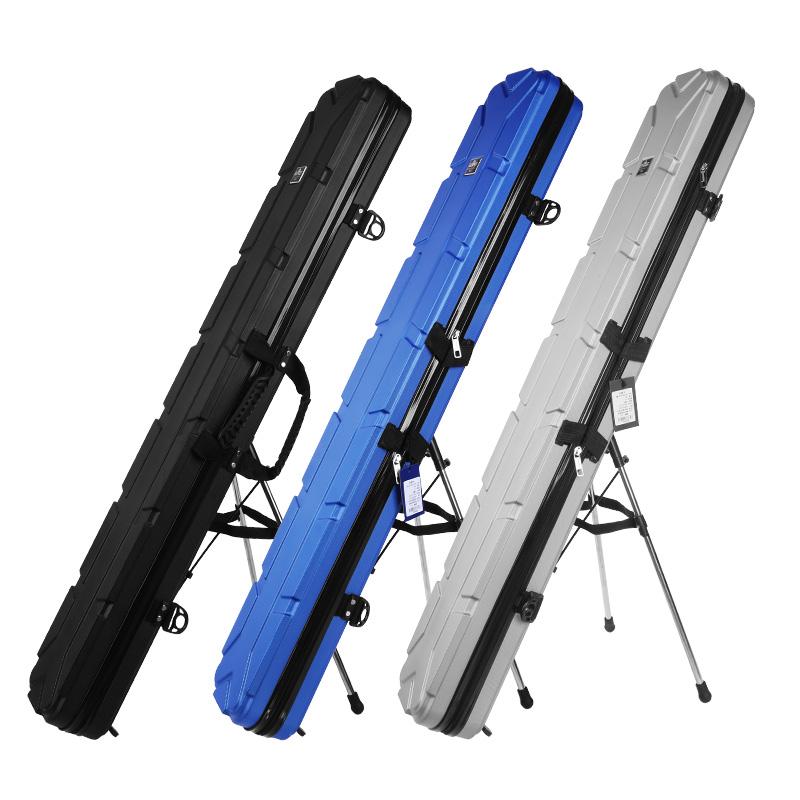 汉鼎硬壳竿包1.25米超轻便携防水钓鱼竿包支架鱼杆包多功能渔具包